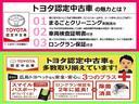 S フルセグ メモリーナビ DVD再生 バックカメラ ETC ワンオーナー アイドリングストップ(3枚目)