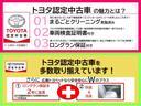 G S フルセグ メモリーナビ DVD再生 バックカメラ 衝突被害軽減システム ETC ドラレコ 両側電動スライド ワンオーナー アイドリングストップ(2枚目)