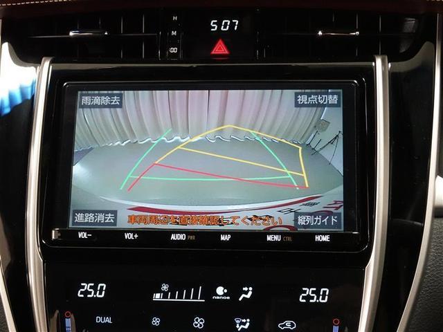プレミアム サンルーフ 4WD フルセグ メモリーナビ DVD再生 バックカメラ 衝突被害軽減システム ETC ドラレコ LEDヘッドランプ ワンオーナー アイドリングストップ(9枚目)