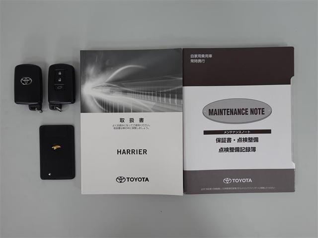 プレミアム サンルーフ 4WD フルセグ メモリーナビ DVD再生 バックカメラ 衝突被害軽減システム ETC ドラレコ LEDヘッドランプ ワンオーナー アイドリングストップ(19枚目)