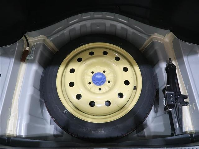 250G リラックスセレクション フルセグ HDDナビ DVD再生 バックカメラ ETC HIDヘッドライト ワンオーナー(17枚目)