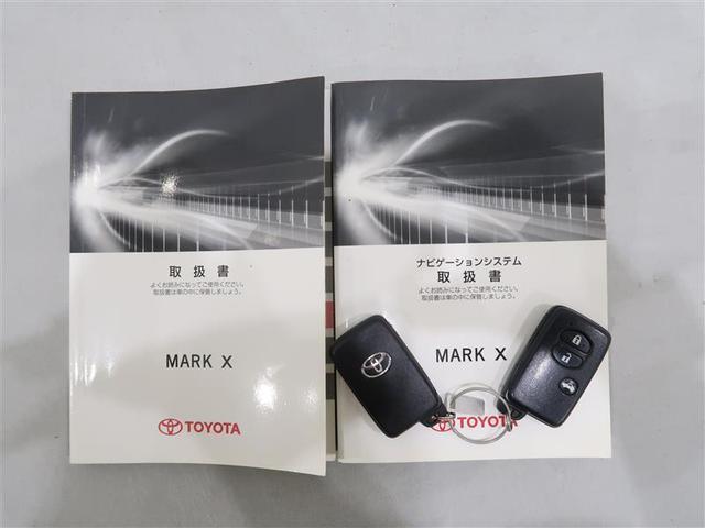 250G リラックスセレクション フルセグ HDDナビ DVD再生 バックカメラ ETC HIDヘッドライト ワンオーナー(19枚目)
