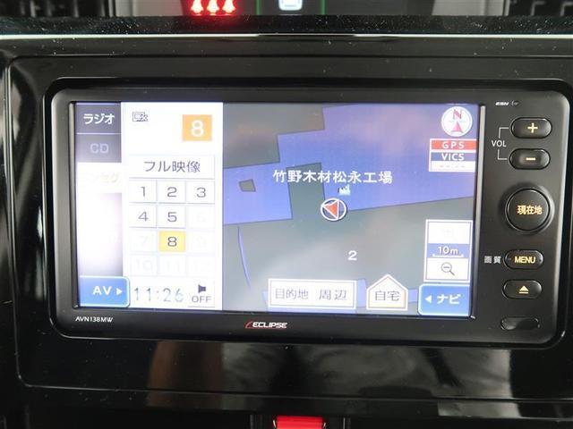 カスタムG S 4WD ワンセグ メモリーナビ バックカメラ 衝突被害軽減システム ETC 両側電動スライド LEDヘッドランプ ワンオーナー アイドリングストップ(9枚目)