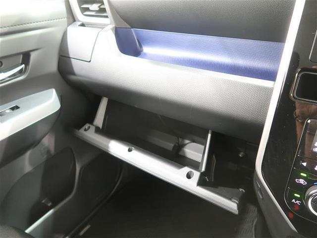 カスタムG S 4WD ワンセグ メモリーナビ バックカメラ 衝突被害軽減システム ETC 両側電動スライド LEDヘッドランプ ワンオーナー アイドリングストップ(36枚目)