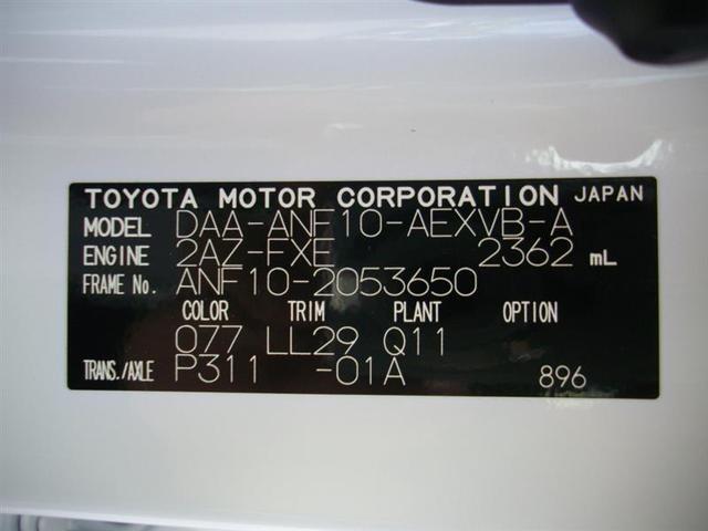 「レクサス」「HS」「セダン」「広島県」の中古車20