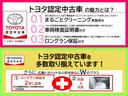 S Lセレクション ETC ワンオーナー(2枚目)