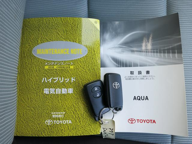 トヨタ アクア S CD スマートキー ワンオーナー
