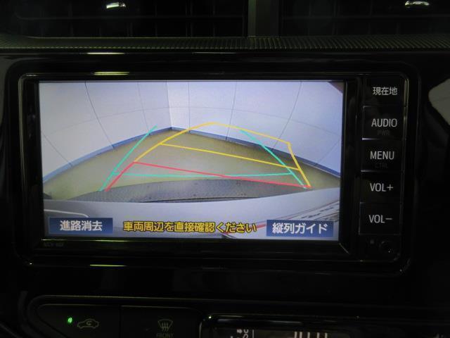 Sスタイルブラック ワンセグ メモリーナビ バックカメラ 衝突被害軽減システム ETC(9枚目)