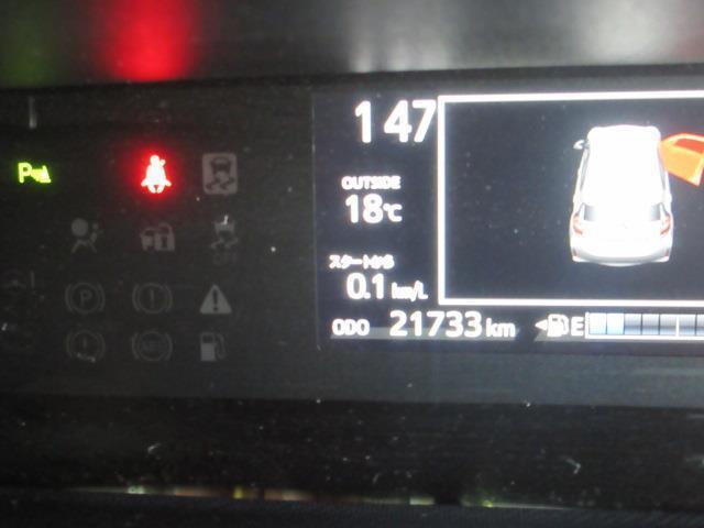 Sスタイルブラック ワンセグ メモリーナビ バックカメラ 衝突被害軽減システム ETC(12枚目)