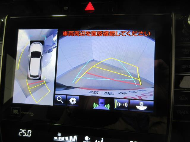 プログレス スタイルブルーイッシュ フルセグ メモリーナビ DVD再生 バックカメラ 衝突被害軽減システム ETC LEDヘッドランプ ワンオーナー 記録簿 アイドリングストップ(10枚目)