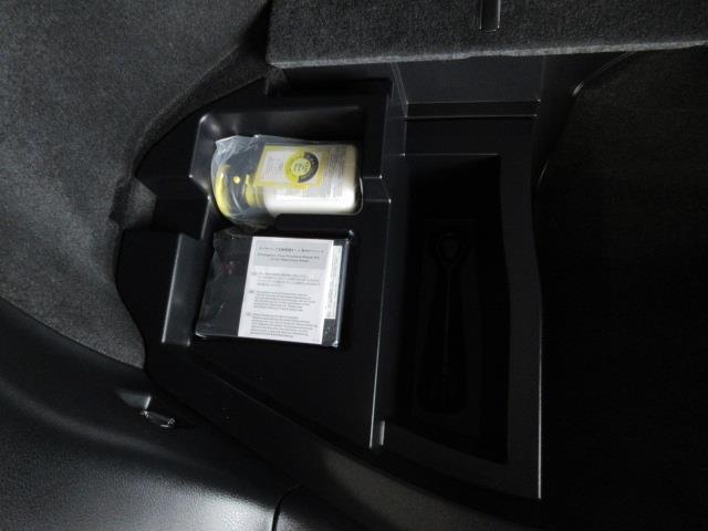 プログレス スタイルブルーイッシュ フルセグ メモリーナビ DVD再生 バックカメラ 衝突被害軽減システム ETC LEDヘッドランプ ワンオーナー 記録簿 アイドリングストップ(17枚目)