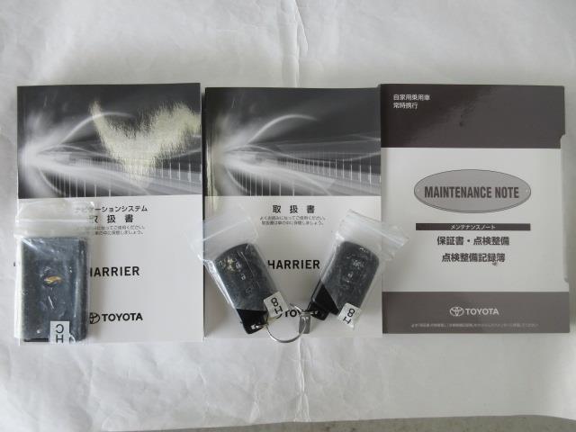 プログレス スタイルブルーイッシュ フルセグ メモリーナビ DVD再生 バックカメラ 衝突被害軽減システム ETC LEDヘッドランプ ワンオーナー 記録簿 アイドリングストップ(19枚目)