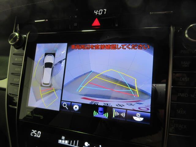プログレス メタル アンド レザーパッケージ 革シート 4WD フルセグ メモリーナビ DVD再生 バックカメラ 衝突被害軽減システム ETC LEDヘッドランプ ワンオーナー(10枚目)