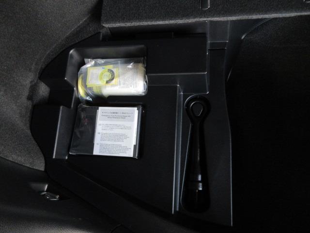プログレス メタル アンド レザーパッケージ 革シート 4WD フルセグ メモリーナビ DVD再生 バックカメラ 衝突被害軽減システム ETC LEDヘッドランプ ワンオーナー(17枚目)