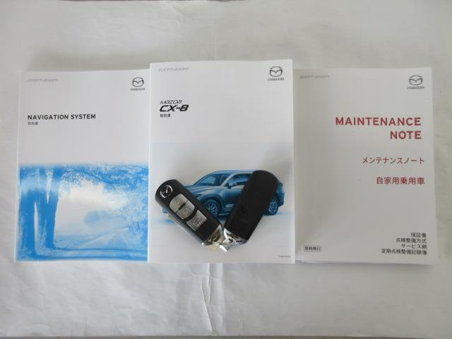 XD Lパッケージ 革シート フルセグ メモリーナビ DVD再生 バックカメラ 衝突被害軽減システム ETC ドラレコ LEDヘッドランプ 乗車定員6人 3列シート ワンオーナー 記録簿 ディーゼル(19枚目)