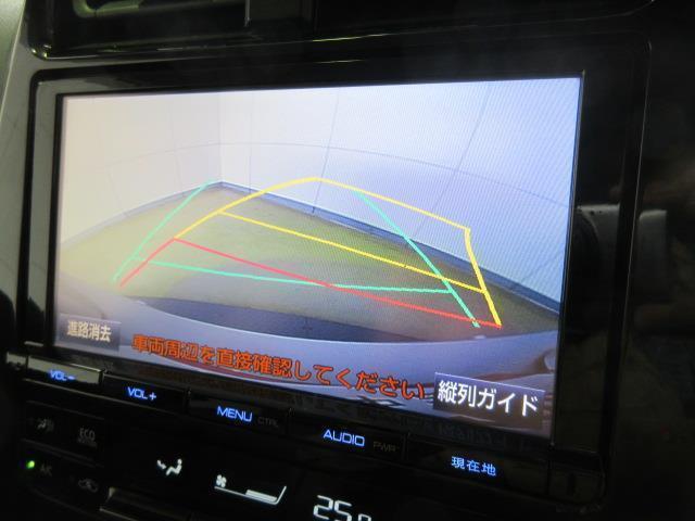 Aツーリングセレクション フルセグ メモリーナビ DVD再生 バックカメラ 衝突被害軽減システム ETC ドラレコ LEDヘッドランプ ワンオーナー(9枚目)
