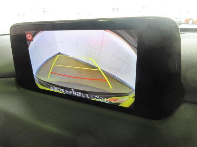 20S プロアクティブ フルセグ メモリーナビ DVD再生 バックカメラ 衝突被害軽減システム ETC LEDヘッドランプ ワンオーナー アイドリングストップ(9枚目)