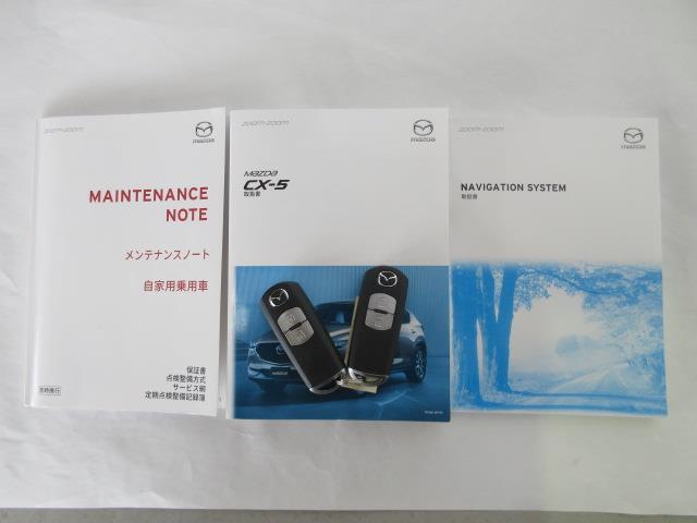 20S プロアクティブ フルセグ メモリーナビ DVD再生 バックカメラ 衝突被害軽減システム ETC LEDヘッドランプ ワンオーナー アイドリングストップ(19枚目)