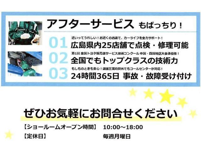 X アイドリングストップ(6枚目)