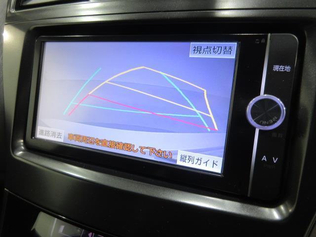 S フルセグ メモリーナビ DVD再生 バックカメラ ETC 乗車定員7人 3列シート ワンオーナー アイドリングストップ(9枚目)