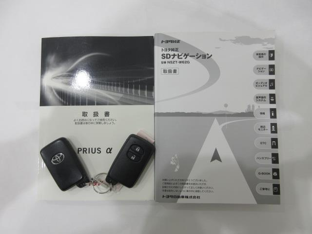 S フルセグ メモリーナビ DVD再生 バックカメラ ETC 乗車定員7人 3列シート ワンオーナー アイドリングストップ(20枚目)