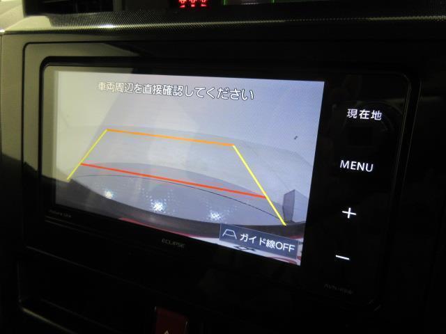 G S フルセグ メモリーナビ DVD再生 バックカメラ 衝突被害軽減システム ETC 両側電動スライド ワンオーナー 記録簿 アイドリングストップ(10枚目)