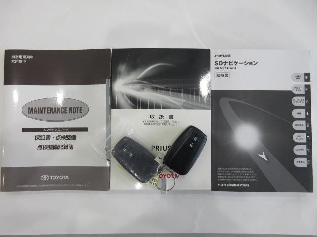 Sセーフティプラス フルセグ メモリーナビ DVD再生 バックカメラ 衝突被害軽減システム LEDヘッドランプ ワンオーナー(19枚目)
