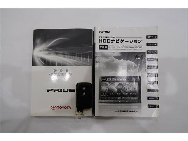 Sツーリングセレクション フルセグ HDDナビ DVD再生 バックカメラ ETC LEDヘッドランプ ワンオーナー(19枚目)