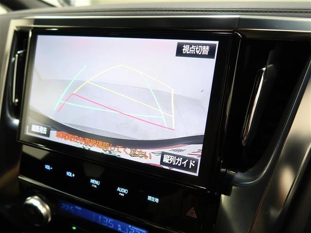 S A タイプBL サンルーフ フルセグ メモリーナビ DVD再生 後席モニター バックカメラ ETC ドラレコ 両側電動スライド LEDヘッドランプ 乗車定員7人 3列シート ワンオーナー(11枚目)