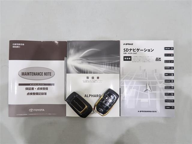 S A タイプBL サンルーフ フルセグ メモリーナビ DVD再生 後席モニター バックカメラ ETC ドラレコ 両側電動スライド LEDヘッドランプ 乗車定員7人 3列シート ワンオーナー(19枚目)