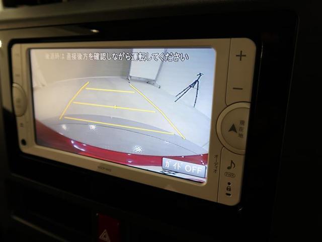 X S 4WD ワンセグ メモリーナビ バックカメラ 衝突被害軽減システム ETC 電動スライドドア ワンオーナー アイドリングストップ(10枚目)