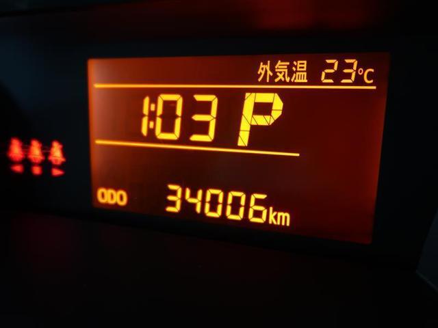 X S 4WD ワンセグ メモリーナビ バックカメラ 衝突被害軽減システム ETC 電動スライドドア ワンオーナー アイドリングストップ(12枚目)