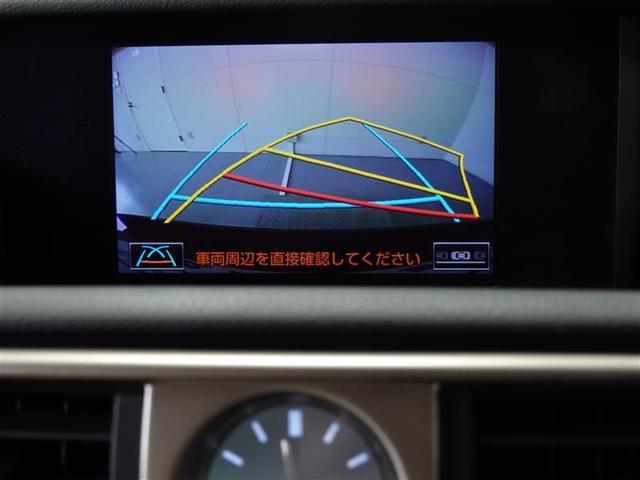 IS300h フルセグ メモリーナビ DVD再生 バックカメラ ETC LEDヘッドランプ(9枚目)
