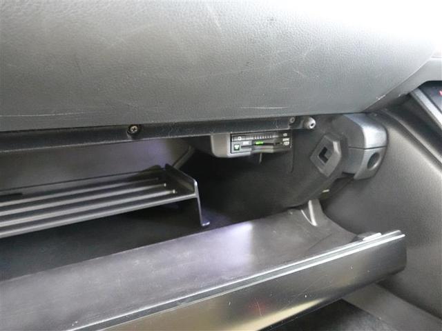 IS300h フルセグ メモリーナビ DVD再生 バックカメラ ETC LEDヘッドランプ(10枚目)