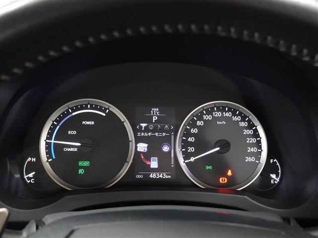 IS300h フルセグ メモリーナビ DVD再生 バックカメラ ETC LEDヘッドランプ(12枚目)