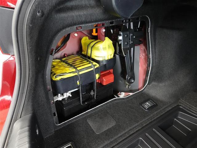 IS300h フルセグ メモリーナビ DVD再生 バックカメラ ETC LEDヘッドランプ(17枚目)