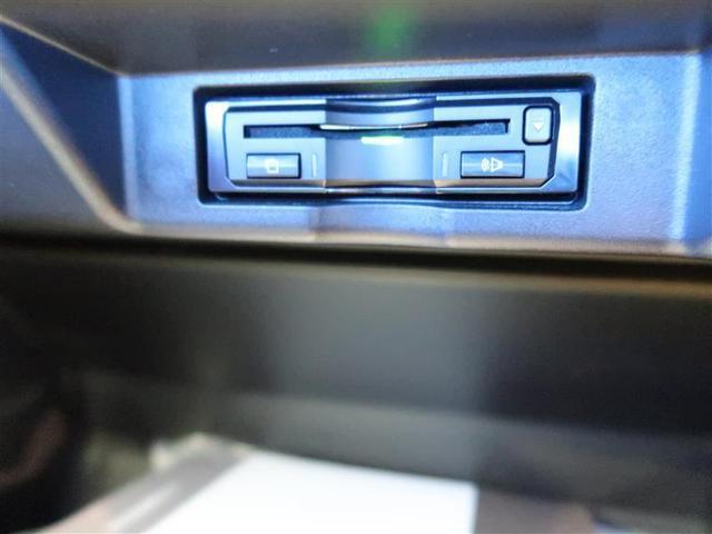 プレミアム フルセグ メモリーナビ DVD再生 バックカメラ 衝突被害軽減システム ETC LEDヘッドランプ ワンオーナー(11枚目)