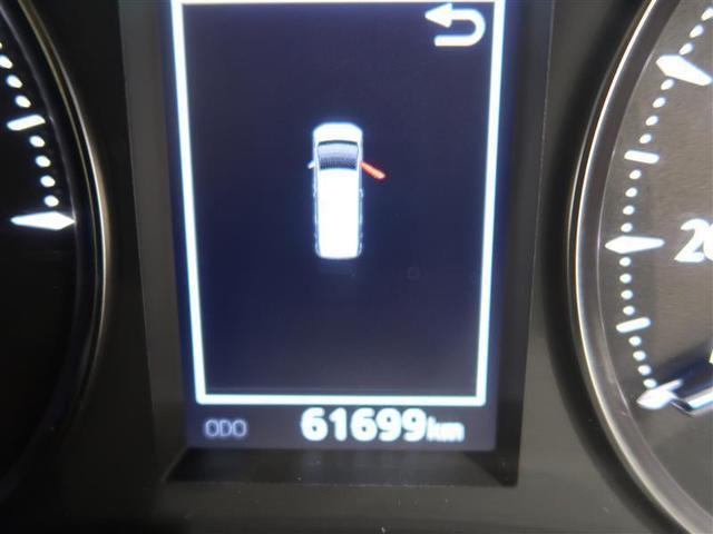 X 4WD フルセグ メモリーナビ DVD再生 後席モニター バックカメラ ETC 両側電動スライド HIDヘッドライト 乗車定員8人 3列シート ワンオーナー(13枚目)