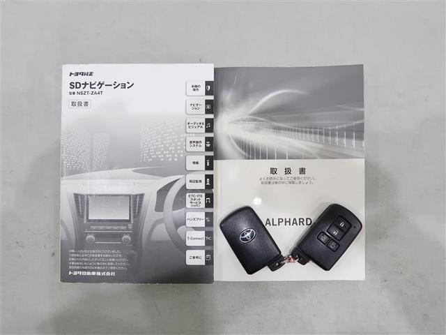 X 4WD フルセグ メモリーナビ DVD再生 後席モニター バックカメラ ETC 両側電動スライド HIDヘッドライト 乗車定員8人 3列シート ワンオーナー(19枚目)
