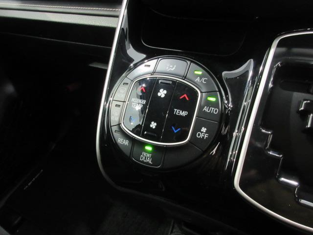 Xi 電動スライドドア HIDヘッドライト 乗車定員8人 3列シート ワンオーナー 記録簿 アイドリングストップ(9枚目)