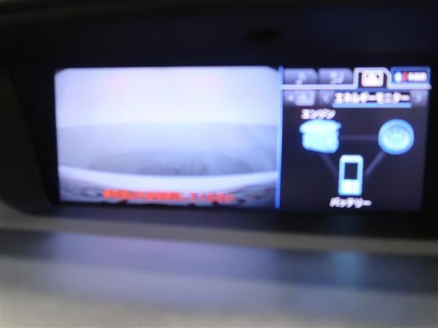 GS450h Iパッケージ 革シート フルセグ HDDナビ DVD再生 バックカメラ ETC LEDヘッドランプ(9枚目)