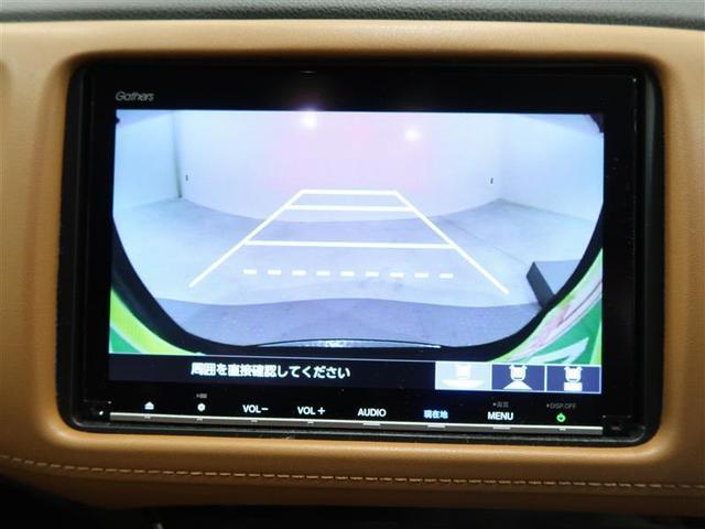 ハイブリッドZ・ホンダセンシング 4WD フルセグ メモリーナビ DVD再生 バックカメラ 衝突被害軽減システム ETC LEDヘッドランプ ワンオーナー(9枚目)