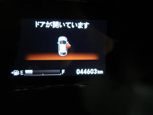 ハイブリッドZ・ホンダセンシング 4WD フルセグ メモリーナビ DVD再生 バックカメラ 衝突被害軽減システム ETC LEDヘッドランプ ワンオーナー(13枚目)