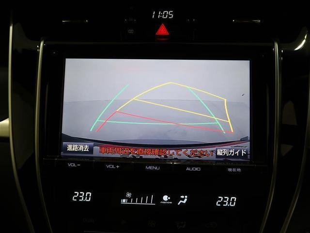 プレミアム フルセグ メモリーナビ DVD再生 バックカメラ 衝突被害軽減システム ETC ドラレコ LEDヘッドランプ ワンオーナー(9枚目)