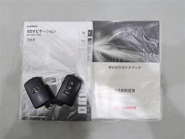 プレミアム フルセグ メモリーナビ DVD再生 バックカメラ 衝突被害軽減システム ETC ドラレコ LEDヘッドランプ ワンオーナー(19枚目)