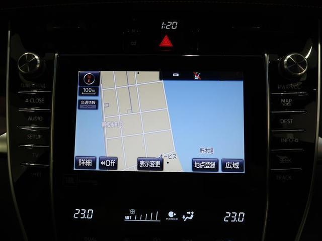 プレミアム 4WD フルセグ メモリーナビ DVD再生 バックカメラ 衝突被害軽減システム ETC LEDヘッドランプ ワンオーナー(8枚目)