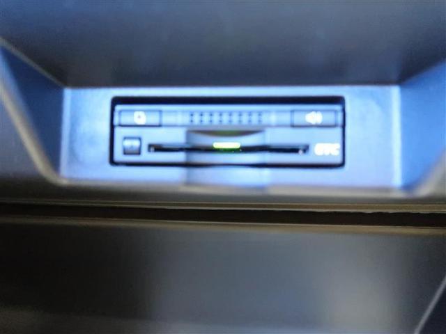 プレミアム 4WD フルセグ メモリーナビ DVD再生 バックカメラ 衝突被害軽減システム ETC LEDヘッドランプ ワンオーナー(10枚目)