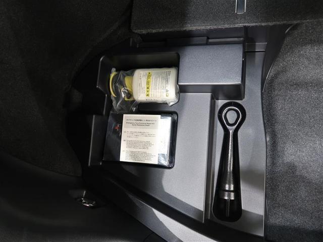 プレミアム 4WD フルセグ メモリーナビ DVD再生 バックカメラ 衝突被害軽減システム ETC LEDヘッドランプ ワンオーナー(17枚目)