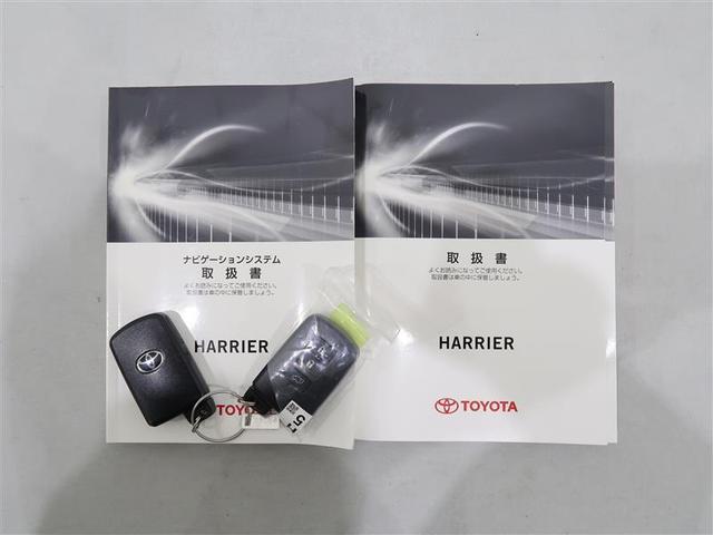 プレミアム 4WD フルセグ メモリーナビ DVD再生 バックカメラ 衝突被害軽減システム ETC LEDヘッドランプ ワンオーナー(19枚目)