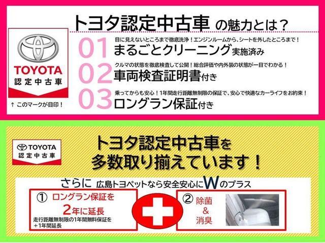 X スマートストップセレクション ワンオーナー アイドリングストップ(2枚目)